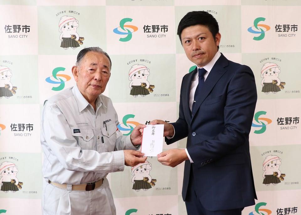 佐野市長への訪問